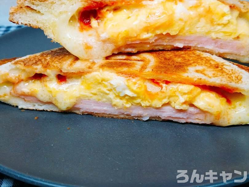 ホットサンドメーカーで焼いたハムチーズエッグホットサンドを半分に切った状態