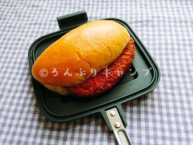 ホットサンドメーカーでコロッケパンを焼く前の状態