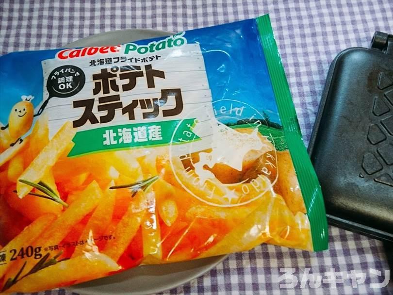 冷凍のフライドポテト(細め)