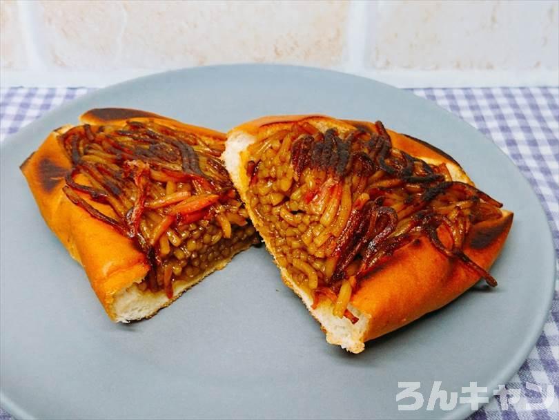 ホットサンドメーカーで焼いた焼きそばパンを半分に切った状態