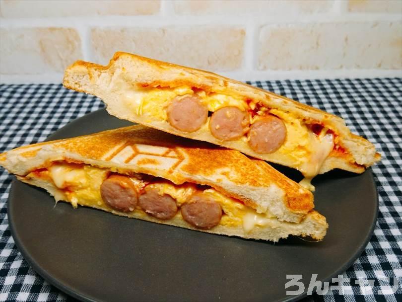 ホットサンドメーカーで焼いたシャウエッセンとタマゴとチーズのホットサンド