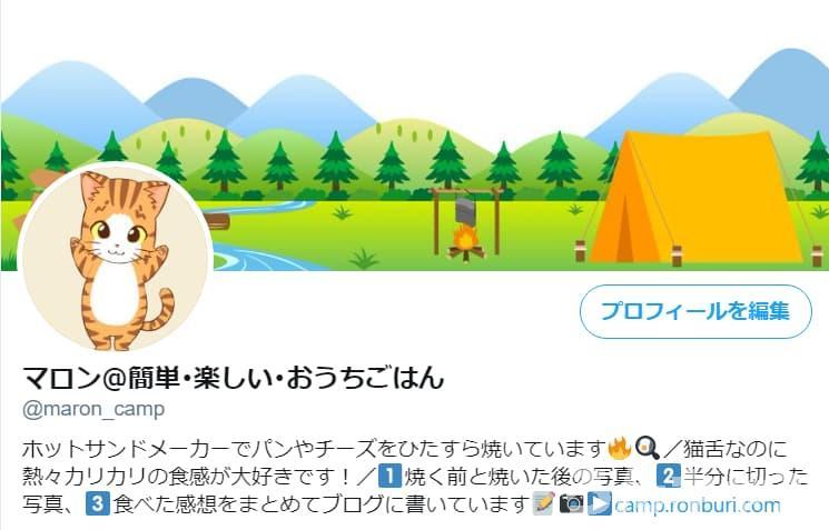 マロン@簡単・楽しい・おうちごはんのTwitterアカウントのプロフィール画像