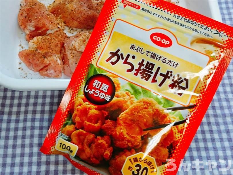 下味をつけた鶏肉にから揚げ粉をまぶす