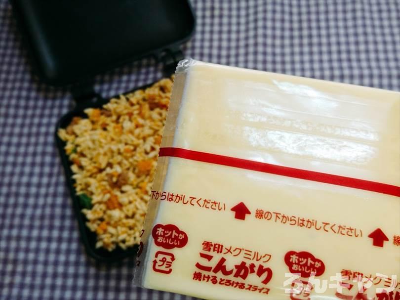 ホットサンドメーカーで焼く前の冷凍チャーハン(とろけるチーズ入り)