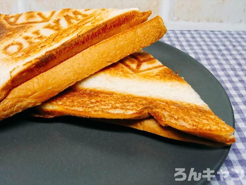 ホットサンドメーカーで焼いた後のクリームチーズ&バナナのホットサンドを半分に切った状態