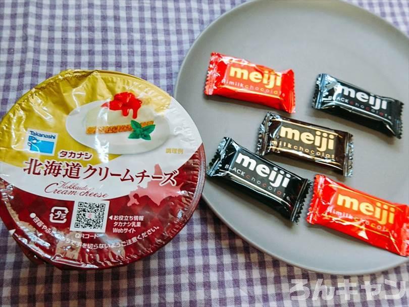 チョコレートとクリームチーズ