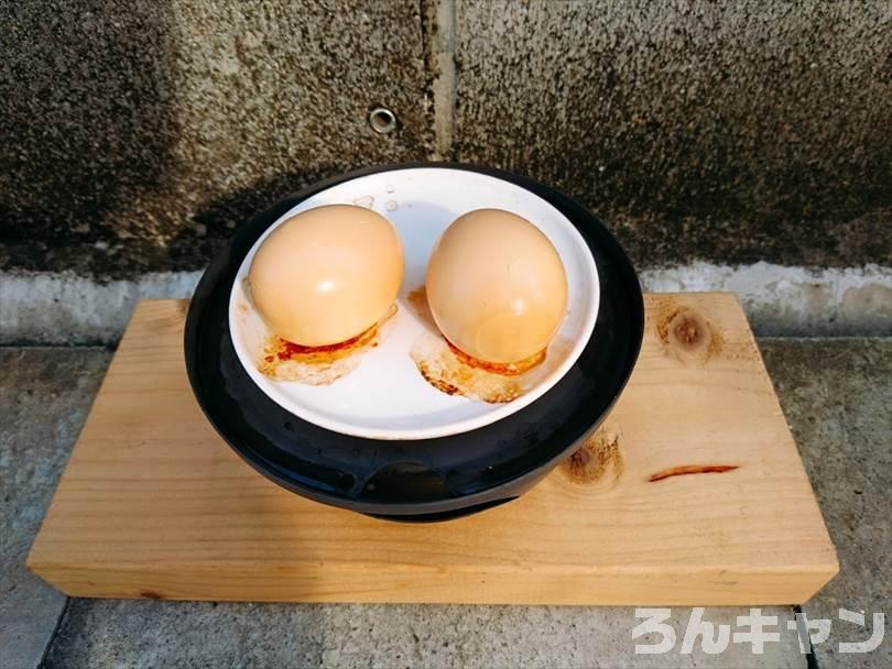 燻製器でスモークした後のゆで卵