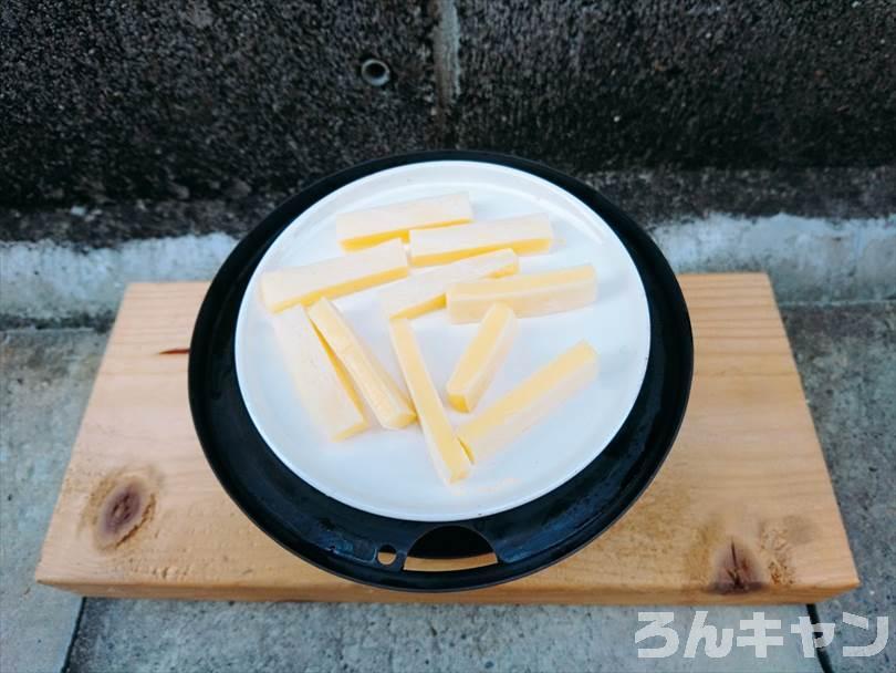 燻製する前のチーズ鱈