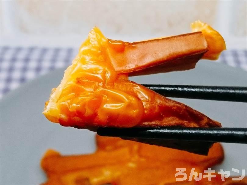 燻製チーズ鱈はビールのおつまみにピッタリ