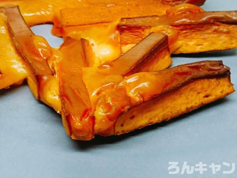 燻製したチーズ鱈が溶けてかたまってくっついた
