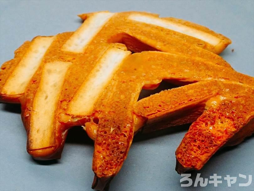 燻製したチーズ鱈の裏側(反対側)