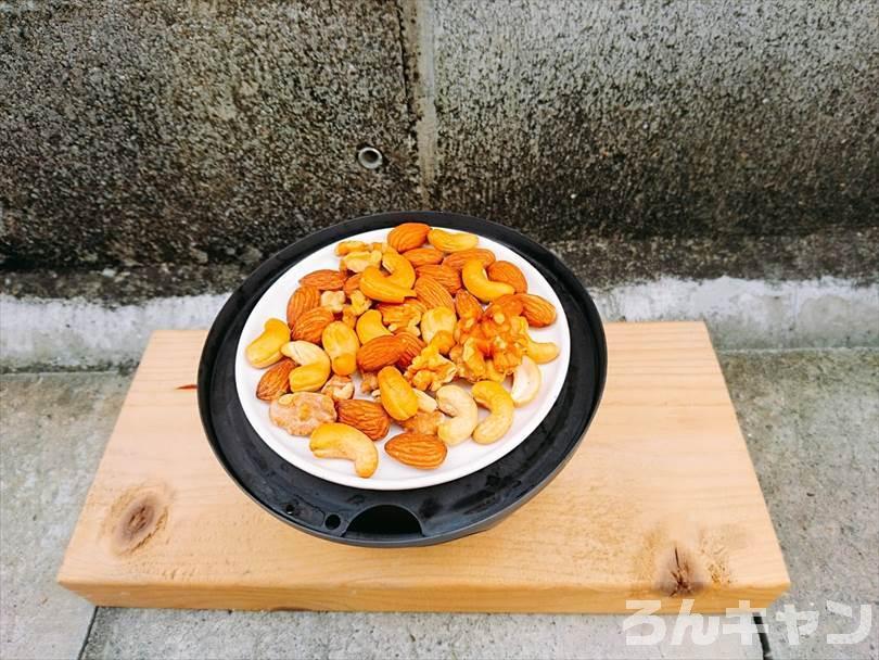 燻製器でスモークしたミックスナッツ