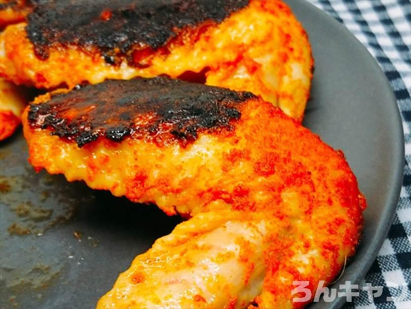 ホットサンドメーカーで焼いたタンドリーチキンとマキシマムチキン