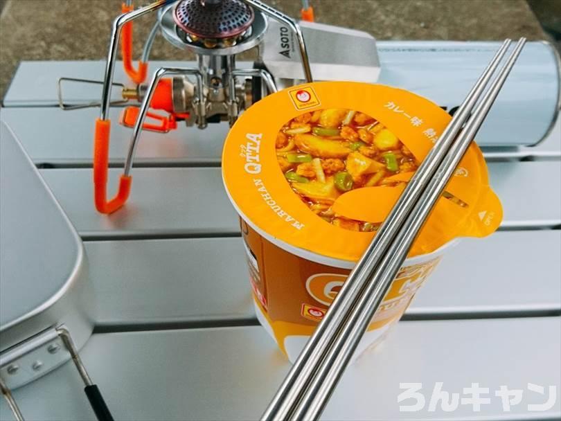 ST-310でお湯を沸かしてカップラーメンを食べる