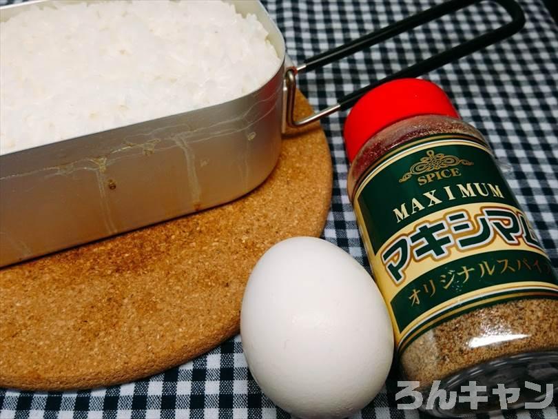 ダイソーメスティンで炊いたご飯をマキシマム卵かけご飯にして食べる