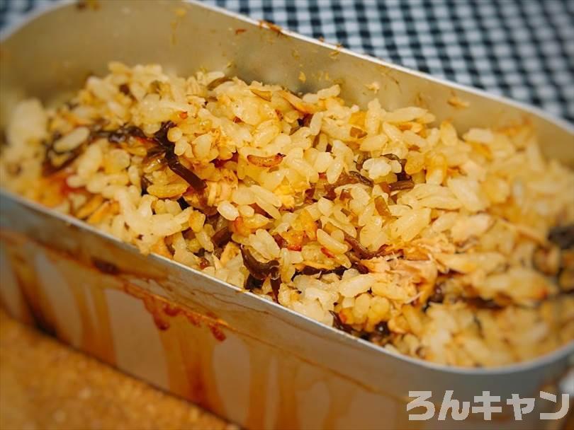 ダイソーメスティンで炊いた塩昆布とツナの炊き込みご飯