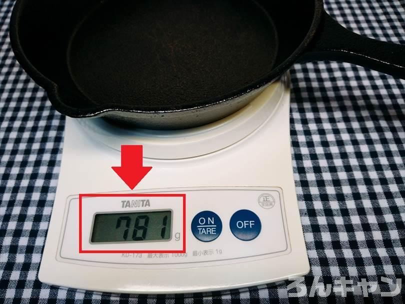 ダイソーのスキレット(300スキ)の重さは約781g