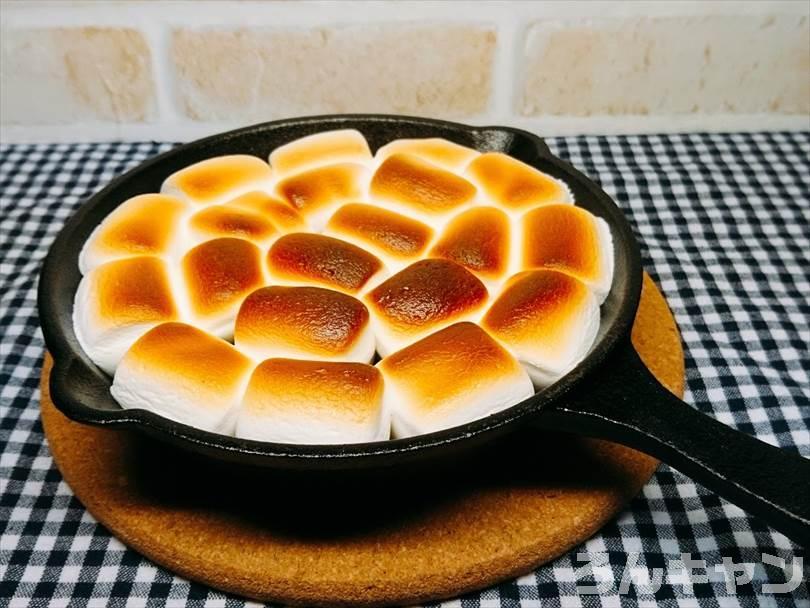 ダイソーのスキレット(300スキ)で作った焼きマシュマロ&チョコ