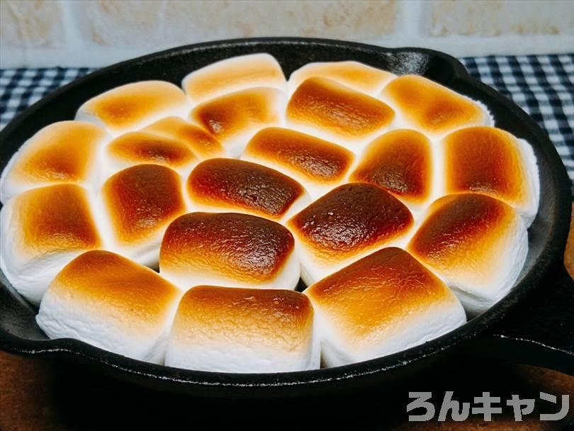 ダイソーのスキレットで作った焼きマシュマロ