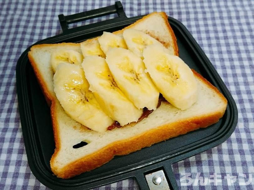 あんこ・バナナ。バターのスイーツ系ホットサンド