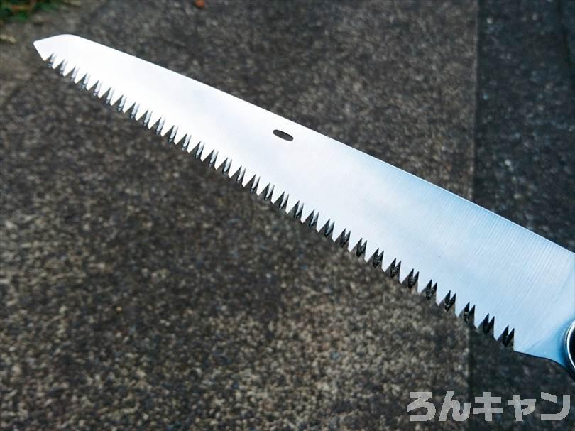 シルキー ゴムボーイ 万能目 210mm