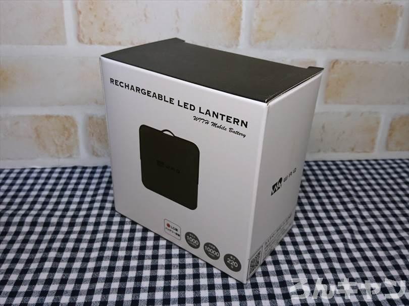 WAQ LEDランタンのパッケージ