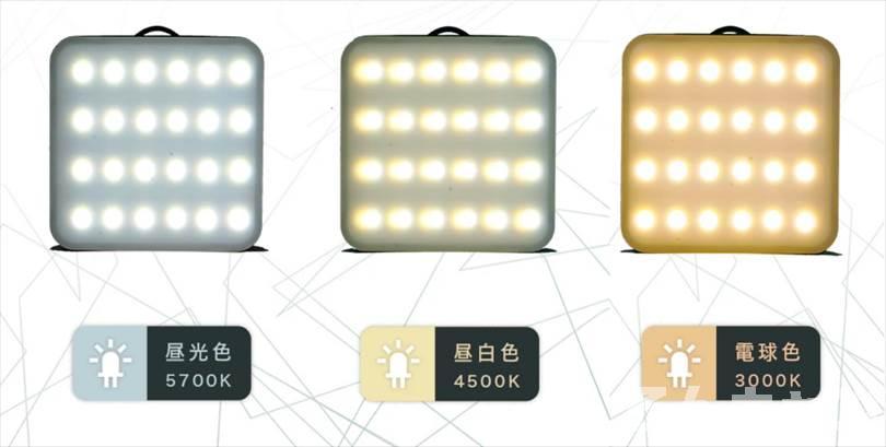 WAQ LEDランタンの色温度3パターン