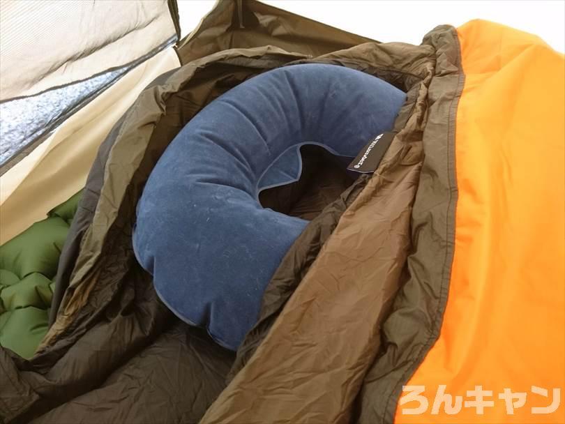 ダイソーのエアー枕をキャンプで使う