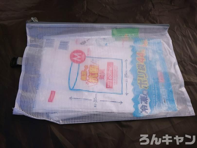 ダイソーで売っているゴミ袋(M・L・LLの3種類)とビニールケース