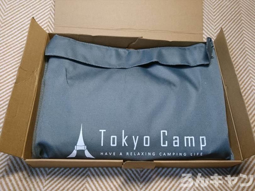 『TokyoCamp 焚き火台』のパッケージ(箱)