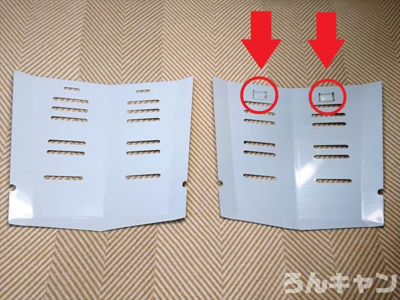 『TokyoCamp 焚き火台』の天板の保護シート
