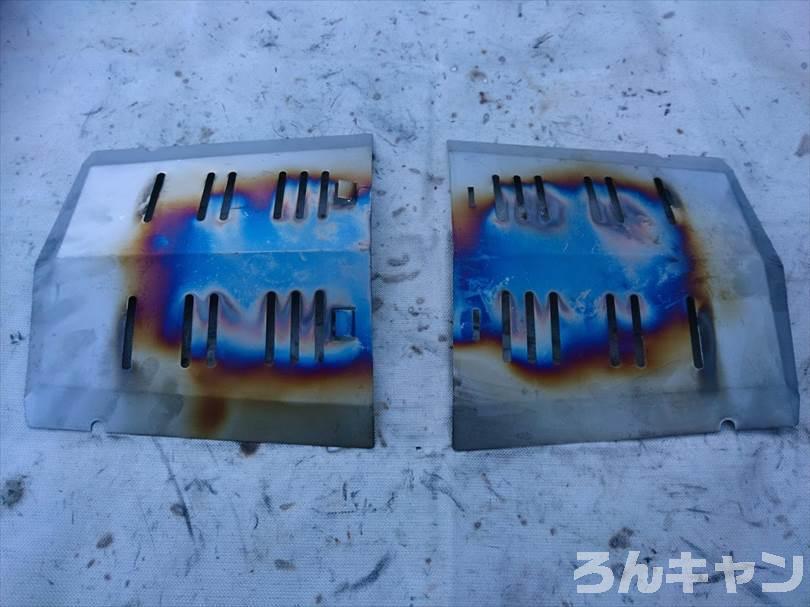 一度焚き火をした『TokyoCamp 焚き火台』の状態