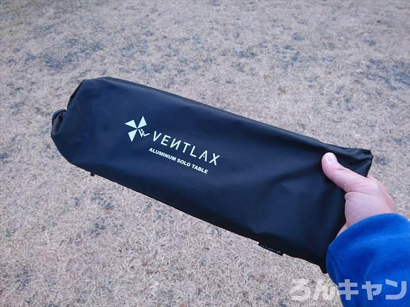VENTLAX アルミテーブル(3枚組)を収納した様子
