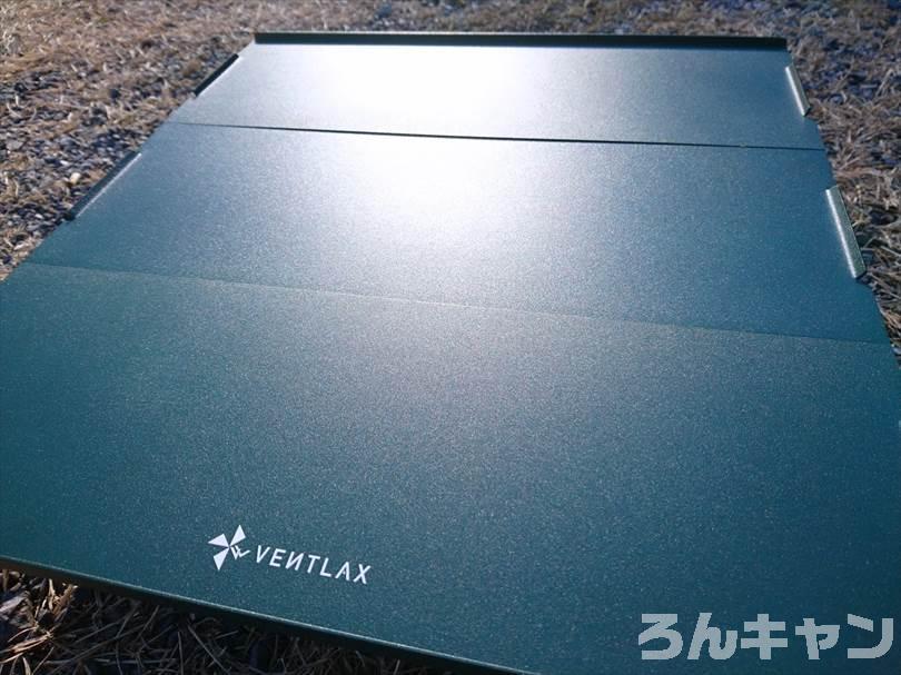 VENTLAX アルミテーブル(3枚組)