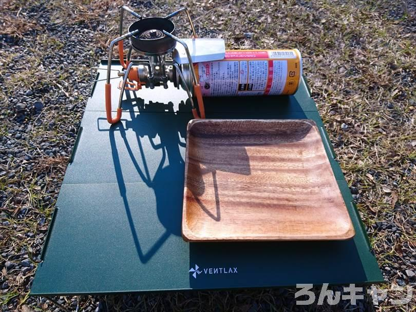 VENTLAX アルミテーブル(3枚組)とキャプテンスタッグのアルミテーブルを比較