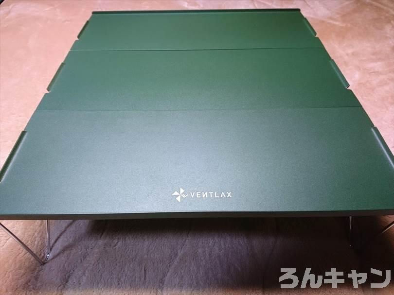 VENTLAX アルミテーブル(3枚組)は広くて使いやすい