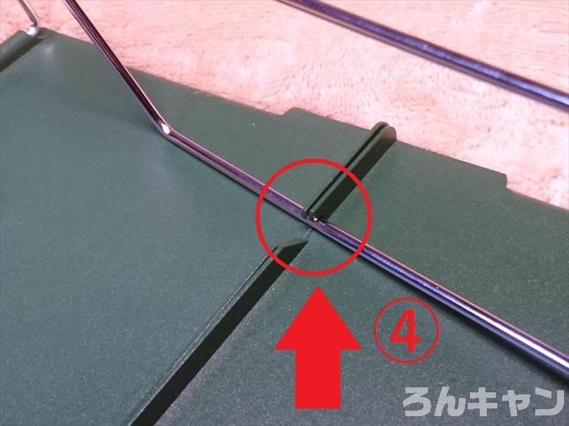 VENTLAX アルミテーブル(3枚組)の組み立て方法