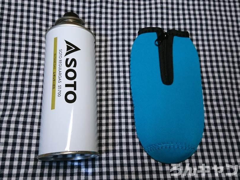 100均セリアのCB缶カバー(ペットボトルホルダーを代用)