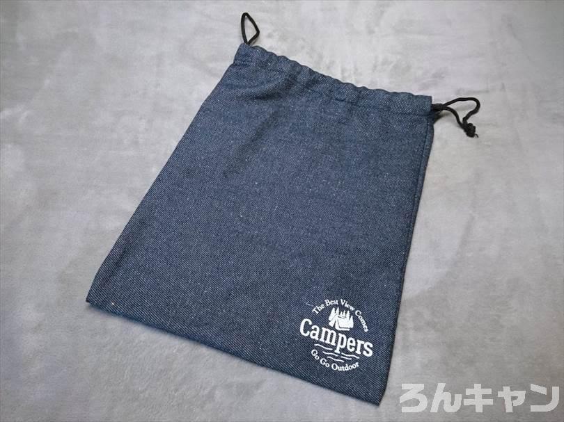 ダイソーのデニム巾着(大小2種類)はキャンプギアの収納に使える