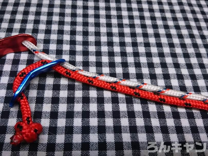 セリアのガイロープ(太さ4mm・長さ3メートル)