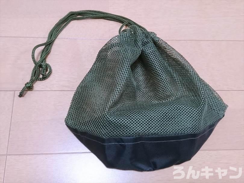 セリアのプラ食器用メッシュバッグ