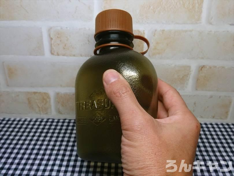 セリアのミリタリーボトル(530ml)はキャンプで使いやすい