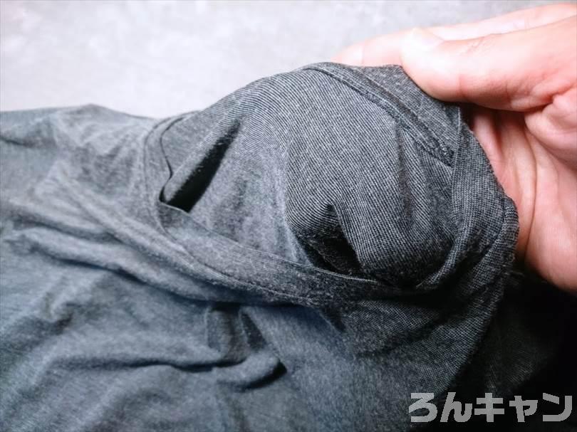 ユニクロのヒートテック長袖