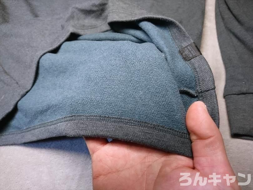 ユニクロの超極暖長袖