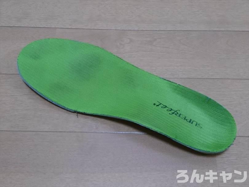 ワークマンの防寒ブーツ『ケベック』のインソールをスーパーフィートに交換した