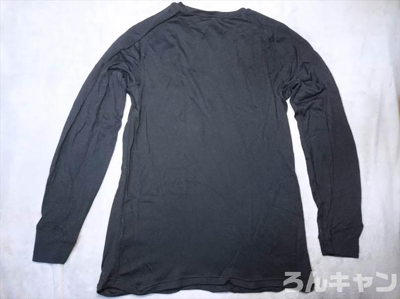 ワークマンのメリノウール長袖シャツ