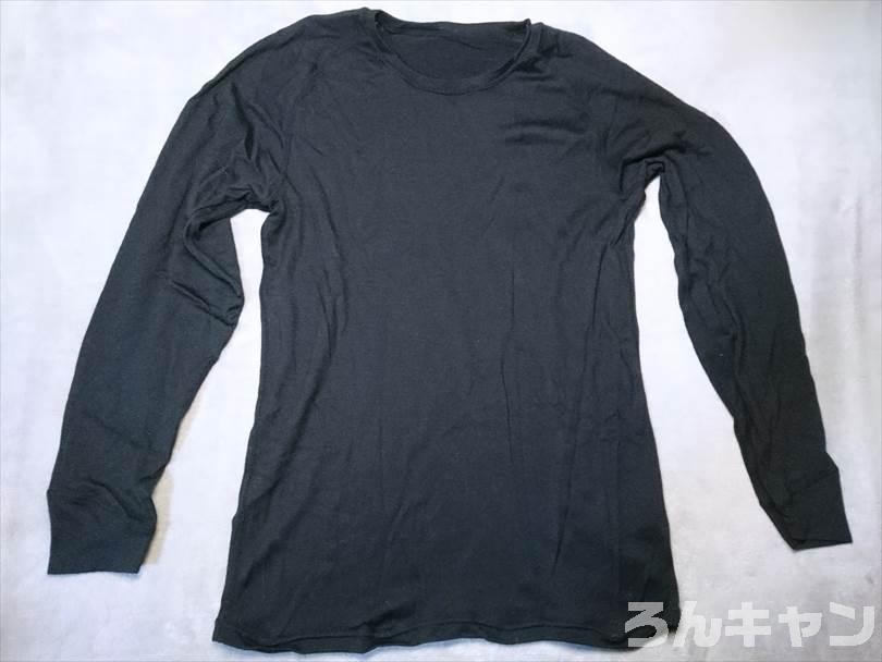 ワークマンのメリノウール100%長袖シャツ