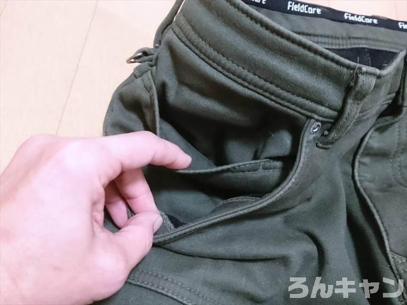 ワークマンのストレッチマイクロウォームパンツはポケットがたくさんで収納力たっぷり