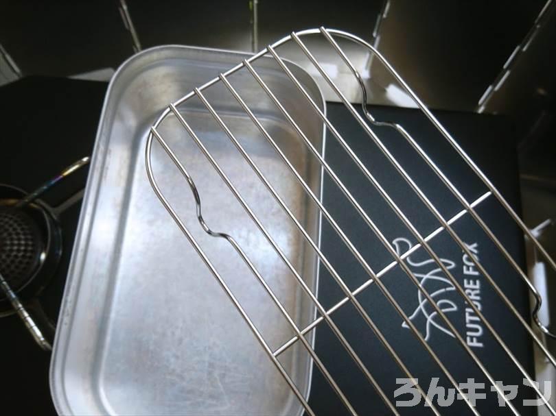 メスティン蒸し料理には『網』(アミ)が必要