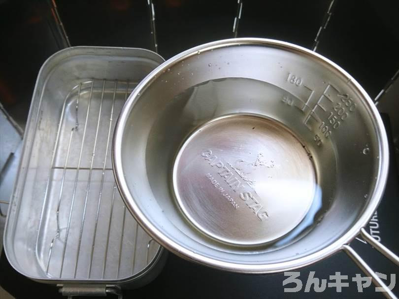 メスティンで肉まん・あんまんを蒸すと熱々ホクホクで美味しい(キャンプの朝食やおやつにピッタリ)